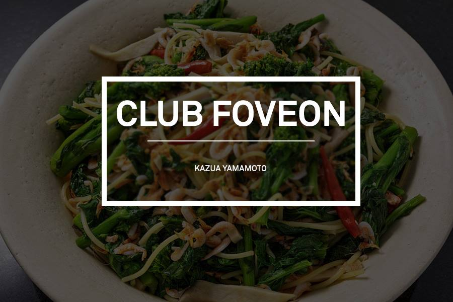 CLUB FOVEON # 5 : Kazua Yamamoto